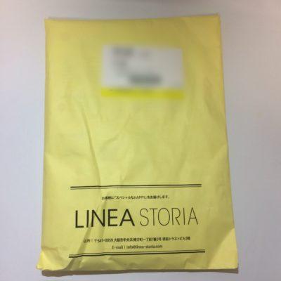 リネアストリア
