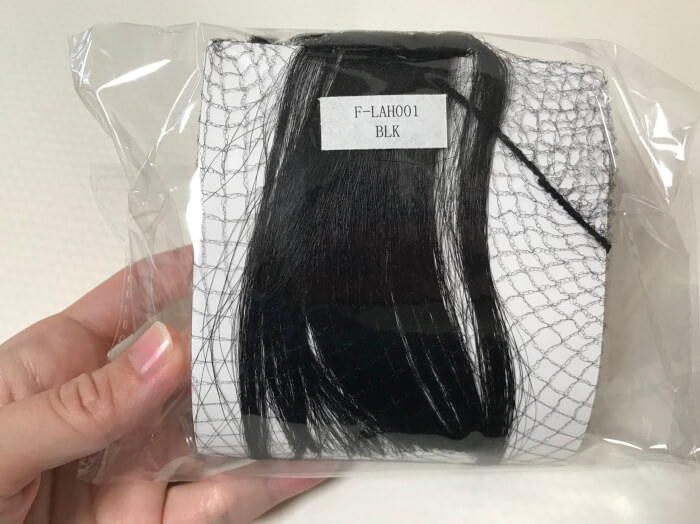 TefuRe 前髪ウィッグ 梱包