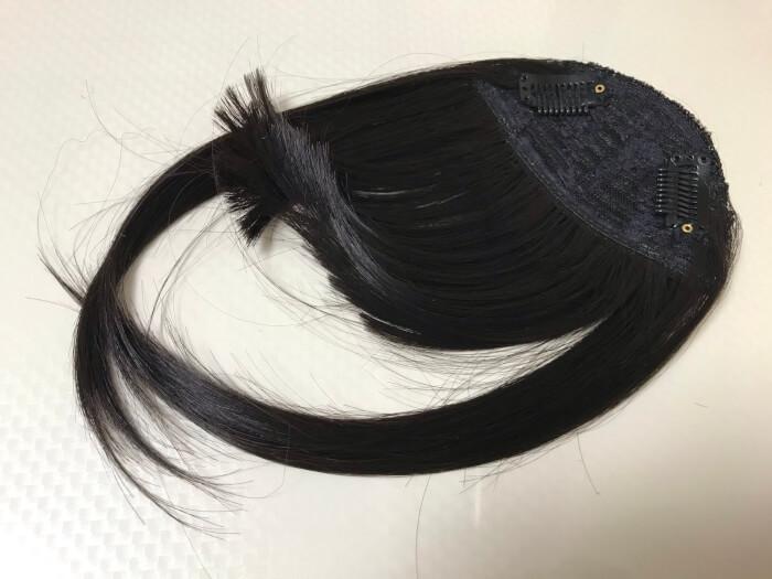 リネアストリア 前髪ウィッグ