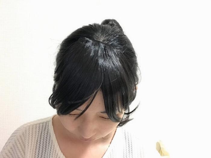 セリア 前髪ウィッグ